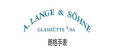 朗格 A.Lange&Sohne