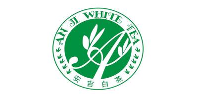 安吉白茶是什么牌子_安吉白茶品牌是什么档次?