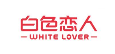 白色恋人是什么牌子_白色恋人品牌是什么档次?