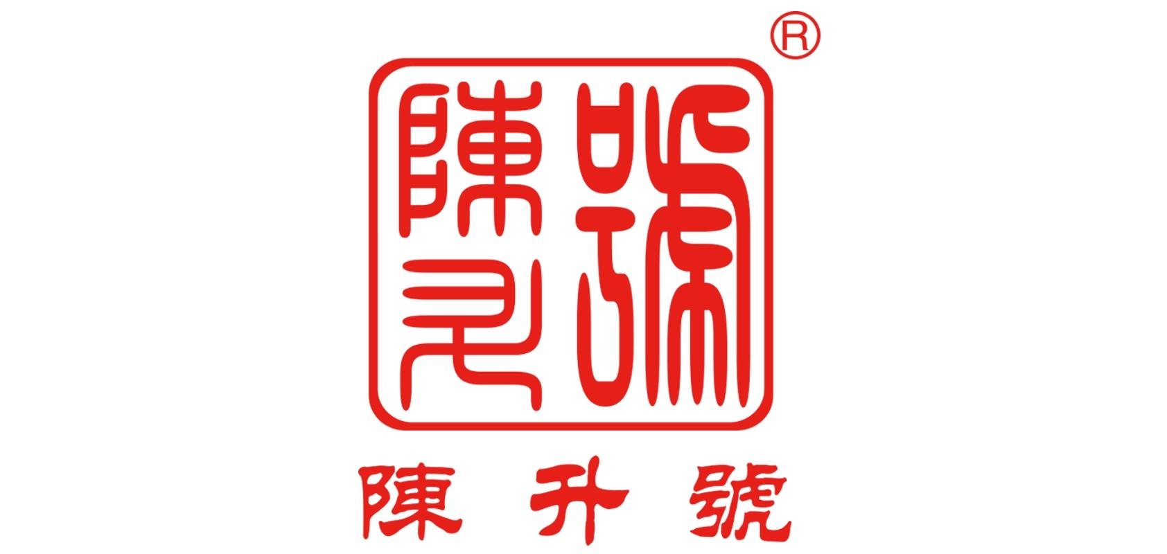 陈升号 chenshenghao