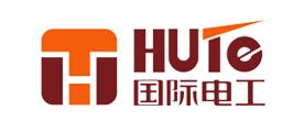 国际电工 HUTE