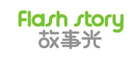 故事光 FlashStory