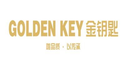 金钥匙 GOLDENKEY
