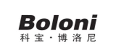 博洛尼 Boloni