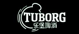 乐堡啤酒 Tuborg