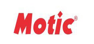 麦克奥迪 Motic