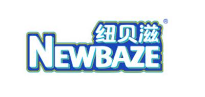 纽贝滋 NEWBAZE