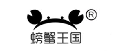 螃蟹王国是什么牌子_螃蟹王国品牌是什么档次?