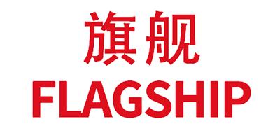 旗舰 FLAGSHIP