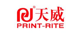 天威 PrintRite