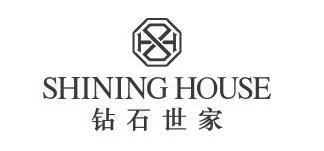 钻石世家 ShiningHouse