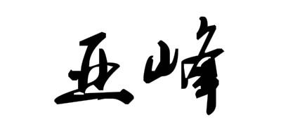 亚峰是什么牌子_亚峰品牌是什么档次?