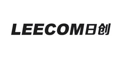 Leecom是什么牌子_日创品牌是什么档次?