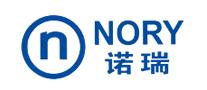 NORY是什么牌子_诺瑞品牌是什么档次?