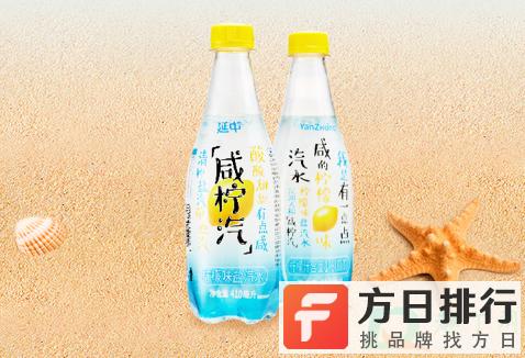 盐汽水喝多了对身体有害吗 盐汽水是碳酸饮料吗