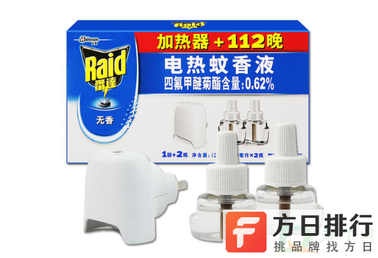 蚊香液可以放煮水器附近吗 蚊香液可以放在饮水机旁吗
