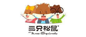 三只松鼠 Three Squirrels