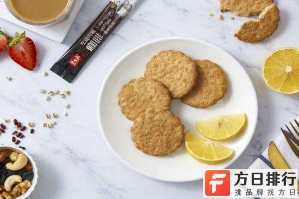 代餐饼干和普通饼干有什么不一样 代餐饼干真的能瘦吗