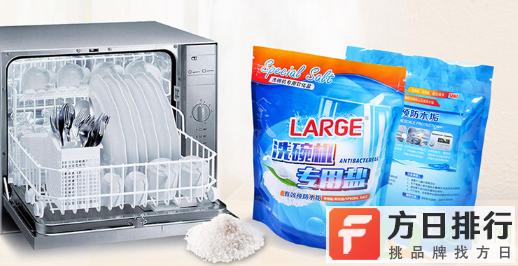 洗碗机用的洗碗粉能自制吗 洗碗机的洗碗粉是通用的吗