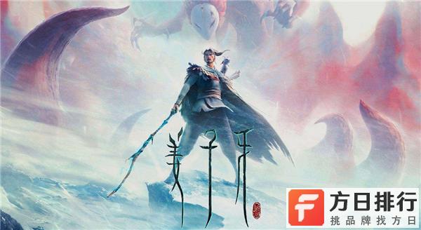 上千中国动画人历时四年打造 姜子牙电影预售票房破亿