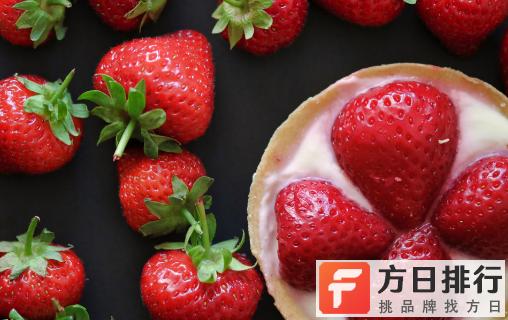草莓怎么保存时间长 刚买的草莓为什么提回去就烂了