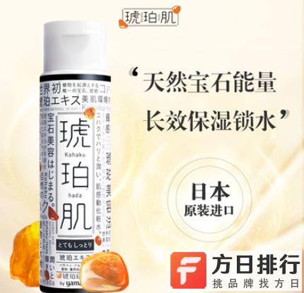 琥珀肌丰润保湿化妆水怎么样?琥珀肌丰润保湿化妆水好吗?