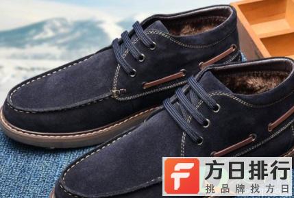 绒面鞋怎么打理小窍门 绒面牛皮鞋怎么保洁