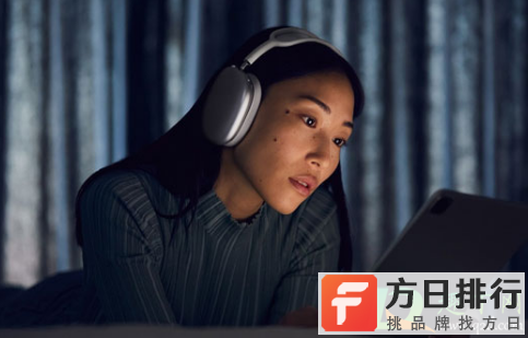 Airpods max值得入手吗 Airpods max开箱评测
