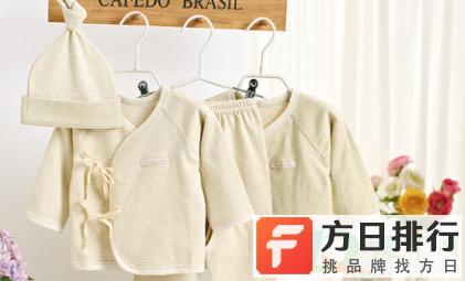 奶水弄在衣服上变黄怎么洗掉 婴儿衣服有奶渍如何处理