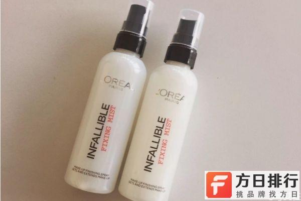 定妆喷雾可以用多久 一瓶定妆喷雾能用多久