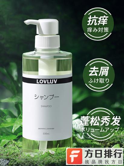 LOVLUV洗发水好用吗?LOVLUV洗发水怎么样?