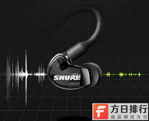 舒尔AONIC215无线耳机好用吗?AONIC215无线耳机怎么样?