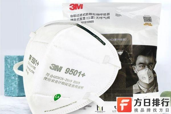 kn95口罩可以使用多久 kn95口罩能放几年