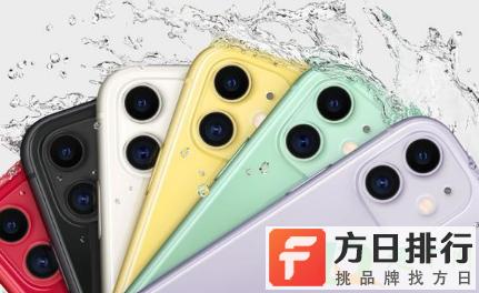 iphone13加指纹解锁吗3