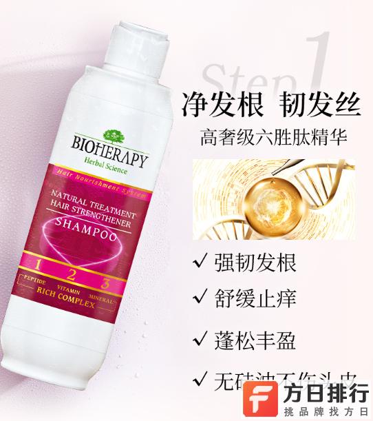 拜洛比胜肽洗发水怎么样 拜洛比胜肽洗发水适合哪种发质