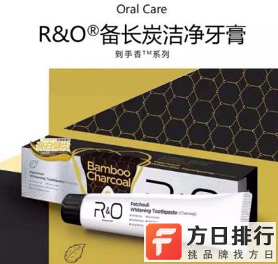 R&O备长炭洁净牙膏怎么样 R&O备长炭洁净牙膏好用吗