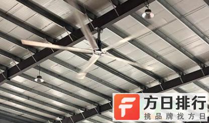 工业大风扇安装多高 工业大风扇怎么安装