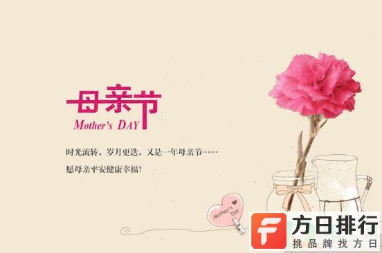 母亲节发红包还是买花 母亲节送花好还是发红包好