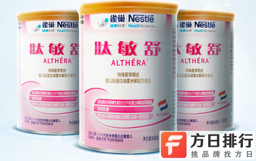 雀巢肽敏舒奶粉效果怎么样 雀巢肽敏舒奶粉口感好吗