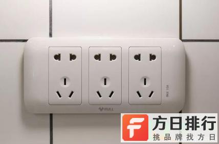 家电插座装多高合适 洗衣机插座标高多少