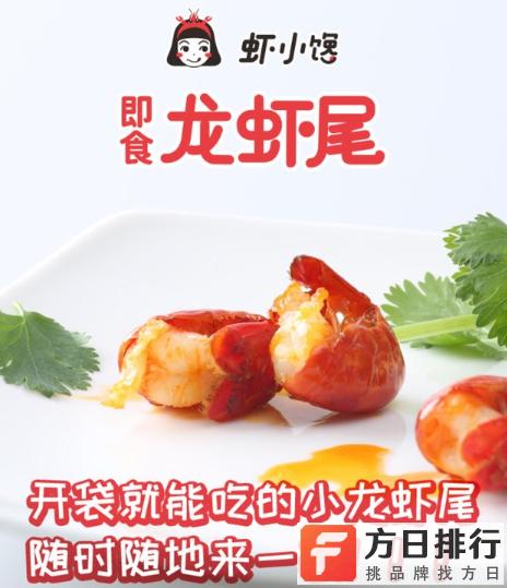 虾小馋即食龙虾尾好吃吗 虾小馋即食龙虾尾怎么样