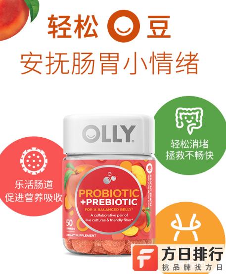 OLLY益生菌软糖效果好不好 OLLY益生菌软糖有用吗