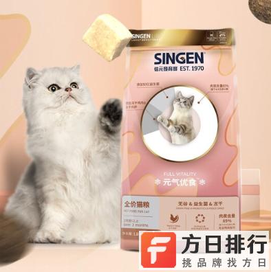 信元发育宝猫粮值得入手吗 信元发育宝猫粮怎么样