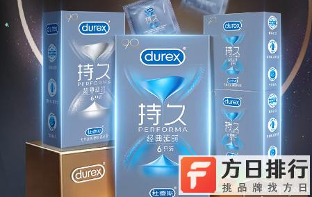 延时避孕套怎么用才能达到延时效果 延时避孕套可以经常用吗