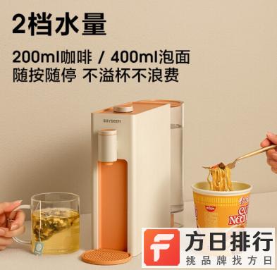 北鼎即热饮水机怎么样 北鼎即热饮水机好用吗