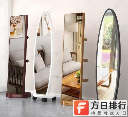 镜子贴的太低了怎么办 镜子贴低了有没有补救的方法