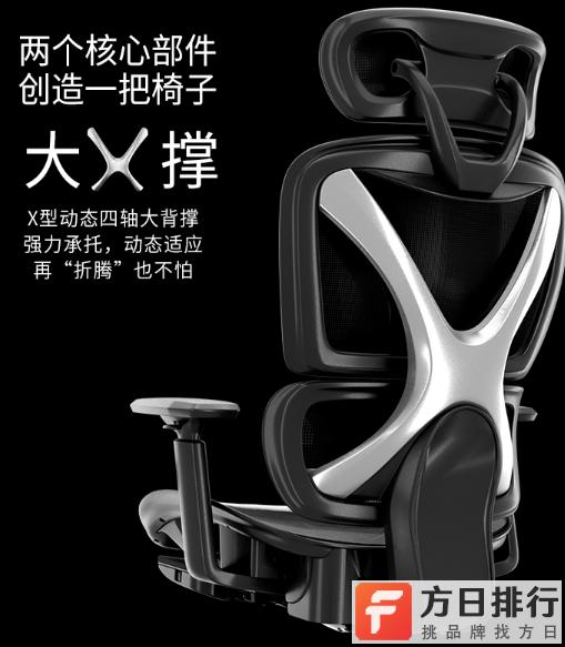 永艺椅子安全吗 永艺椅子怎么样