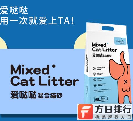 爱哒哒猫砂哪款好用 爱哒哒猫砂好用吗