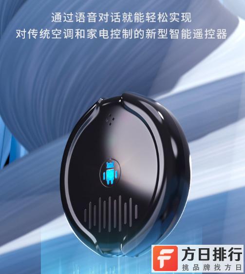 欧泽M50智能遥控器好用吗 欧泽M50智能遥控器怎么样