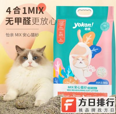 怡亲MIX安心猫砂好用吗 怡亲MIX安心猫砂怎么样